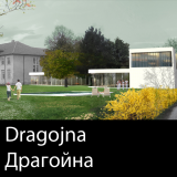 Dragojna / Драгойна